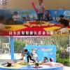 儿童游乐设施销量