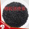 优质果壳活性炭 400苯吸附质高碘值果壳活性炭