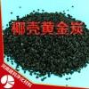 黄金椰壳  厂家批发不同规格椰壳活性炭 高碘值