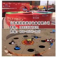 山东厂家生产户外真人打地鼠游乐设备