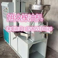 芝麻榨油机XZ-Z518-4榨油机旭众厂家
