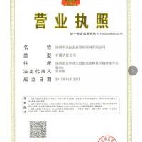 广东省深圳市龙岗区人力资源服务许可证申请要求