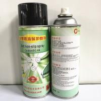 皮带防滑油 输送带保护喷剂