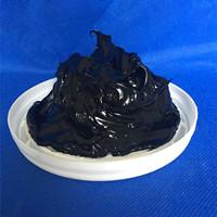 导电硅脂 防静电导电油膏