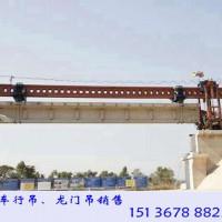 安徽合肥130吨架桥机厂家租赁日期