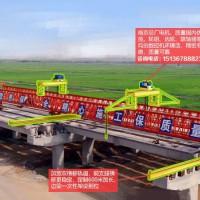 福建福州150吨架桥机销售厂家确定设备型号
