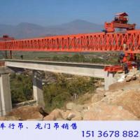 江西南昌200吨铁路架桥机销售厂家架梁更高效