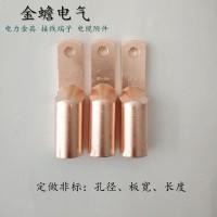 铜鼻子定做厂家 金蟾电气按尺寸定制铜线鼻子